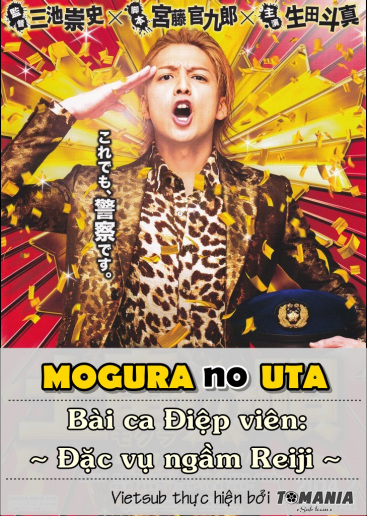 Mogura no Uta -Đặc Vụ Ngầm REIJI - Bài Ca Điệp Viên ~ Đặc Vụ Ngầm REIJI VietSub