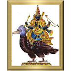 Lord Shani Temple with Audio