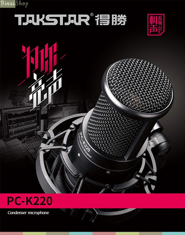 Takstar PC-K220 (48V)