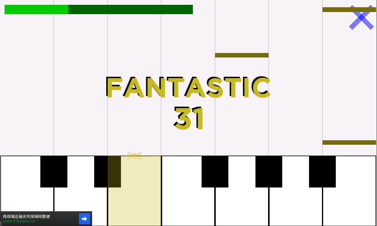 Little Concert BETA- screenshot