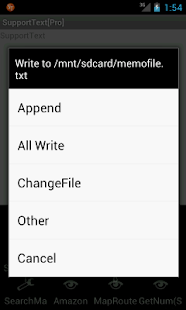 MemoFile- screenshot thumbnail