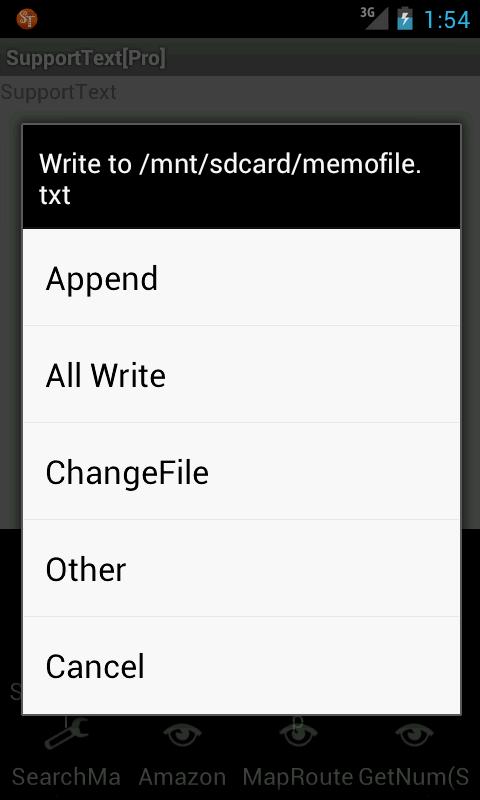 MemoFile- screenshot