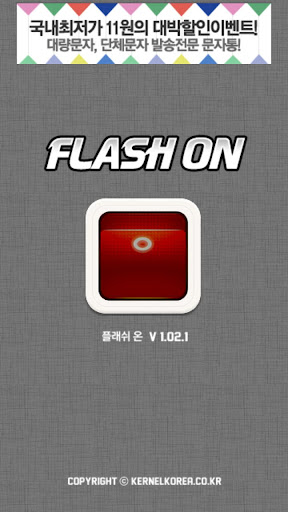 Download Flash Player - Adobe