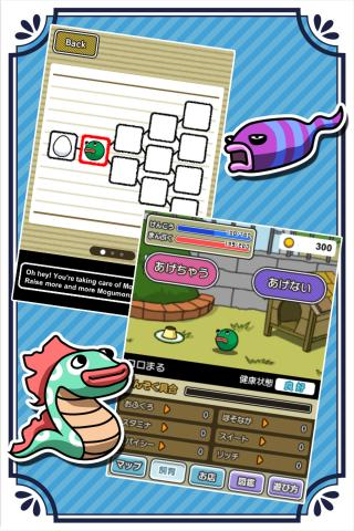 Gourmet Creature Hungry Mogumo- screenshot