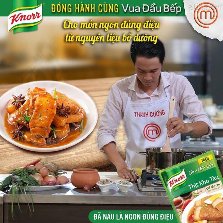 Thịt Heo Kho Tàu với Hoa Hồi và Gừng  Món ngon