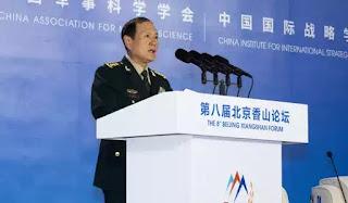 Bộ trưởng Quốc phòng Trung Quốc Ngụy Phượng Hòa.