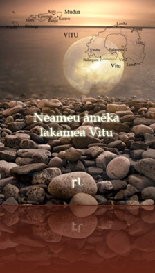 Unknown languages of Vitu Cover