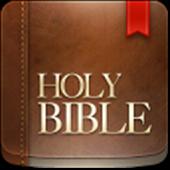 KJV offline Bible