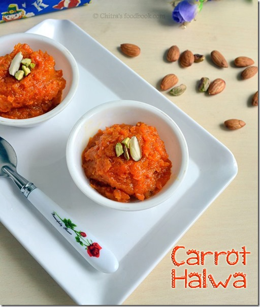 carrot halwa bowl copy