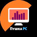 PushkaPC