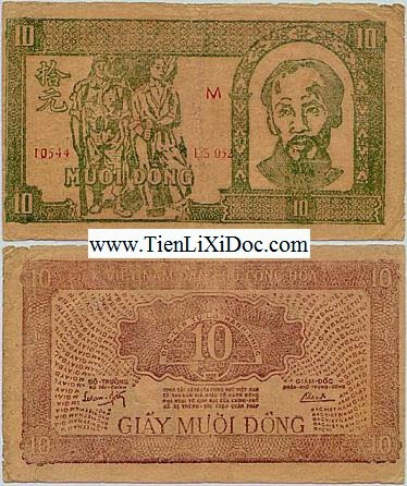 10 Đồng Cụ Hồ 1948