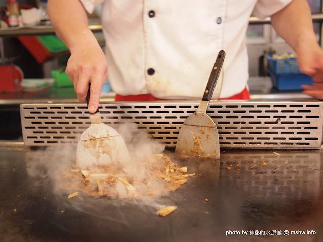 """吃的到原味,服務不差的鐵板料理 ~ 苗栗竹南""""紅林平價無煙鐵板燒"""" 區域 午餐 排餐 晚餐 竹南鎮 苗栗縣 鐵板料理 飲食/食記/吃吃喝喝"""