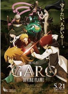 Garo Movie: Divine Flame - Garo Divine Flame VietSub