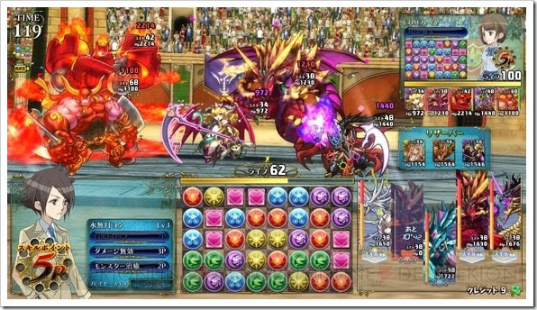 Puzzle & Dragons Battle Tournament 01