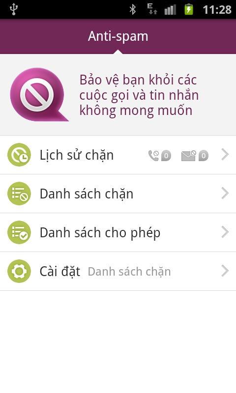 NQ Security Multi-language - screenshot