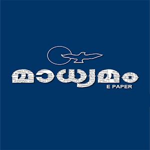 Download App Madhyamam - iPhone App