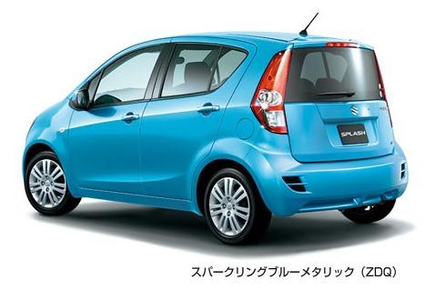 Un Suzuki Splash Erfrischt City Car Mit Einer Kleinen
