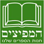 קטלוג הספרים היהודי,ספרי קודש