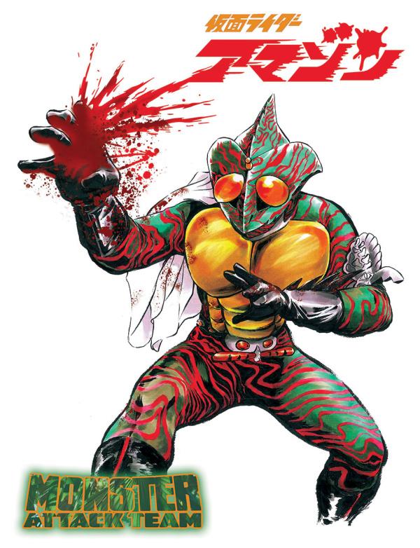 Kamen Rider Amazon - Siêu Nhân Kamen Rider Amazon VietSUb