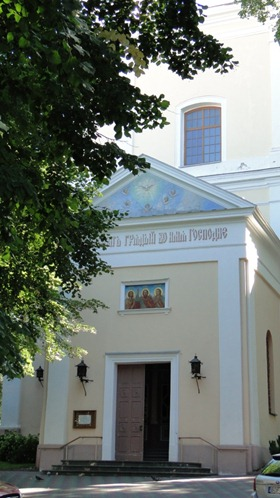 Igreja Ortodoxa do Espírito Santo