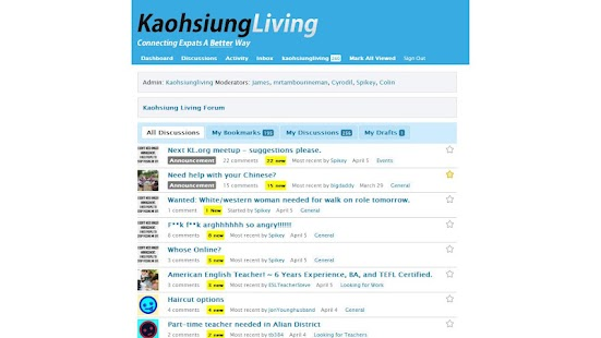 Kaohsiung Living Forum - screenshot thumbnail