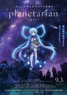 Planetarian: Chiisana Hoshi no Yume - VietSub