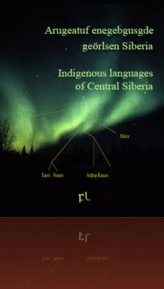 Indigenous Languages of Central Siberia Cover