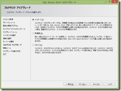 Microsoft® SQL Server® 2014 SP2 Express