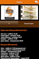 Screenshot of Штаб Квартира Odessa