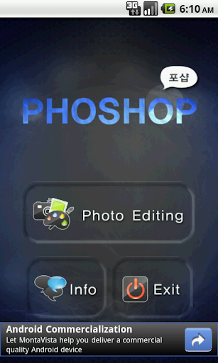 Phoshop for English