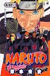 05_Naruto.jpg