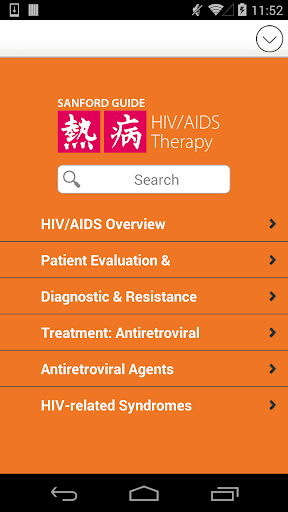 Sanford Guide:HIV AIDS Rx