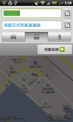 google maps android-01