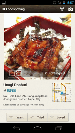 food android app-08