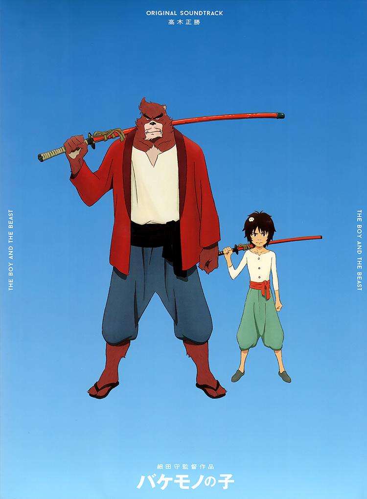 Bakemono no Ko -Cậu Bé Và Quái Vật - Cậu Bé Và Quái Vật -The Boy and the Beast VietSub