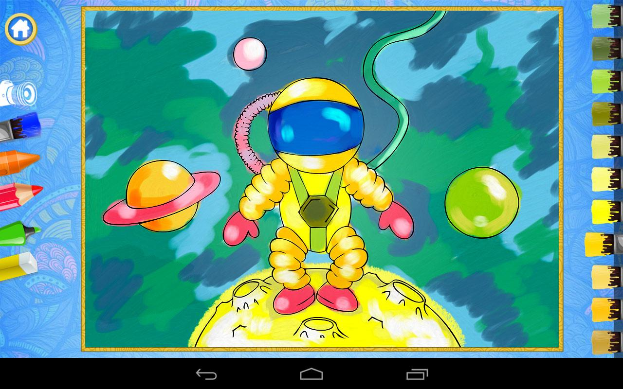 Kids Coloring Painting World Screenshot