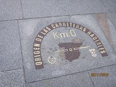 Площадь Пуэрта дель Соль (Puerta del Sol)