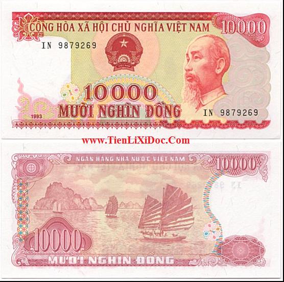 10.000 đồng 1993