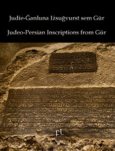 Judeo-Persian Inscriptions from Gur Cover