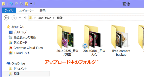OneDrive_sync