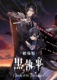 Kuroshitsuji Movie: Book of the Atlantic