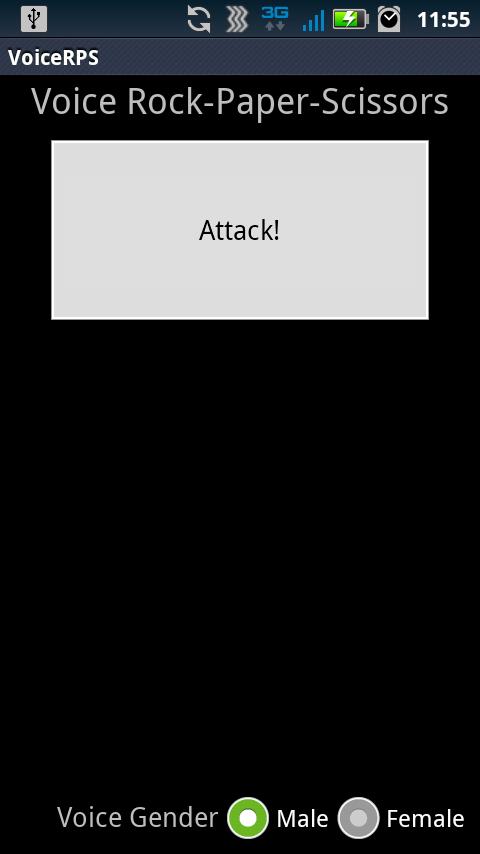 Voice Rock Paper Scissors- screenshot