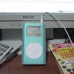 2005-03-27 001.JPG