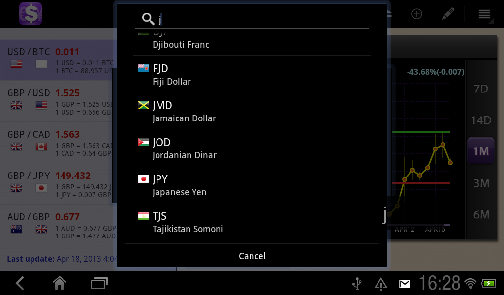 aCurrency Pad for tablet- screenshot