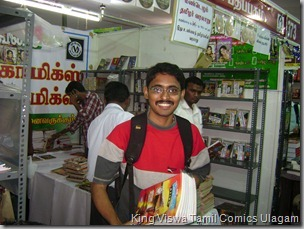 CBF Day 07 Photo 27 Stall No 372 Prakash Publishers un official PRO Dinesh buying another set of CBS