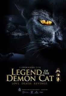 Yêu Miêu Truyện - Legend of the Demon Cat