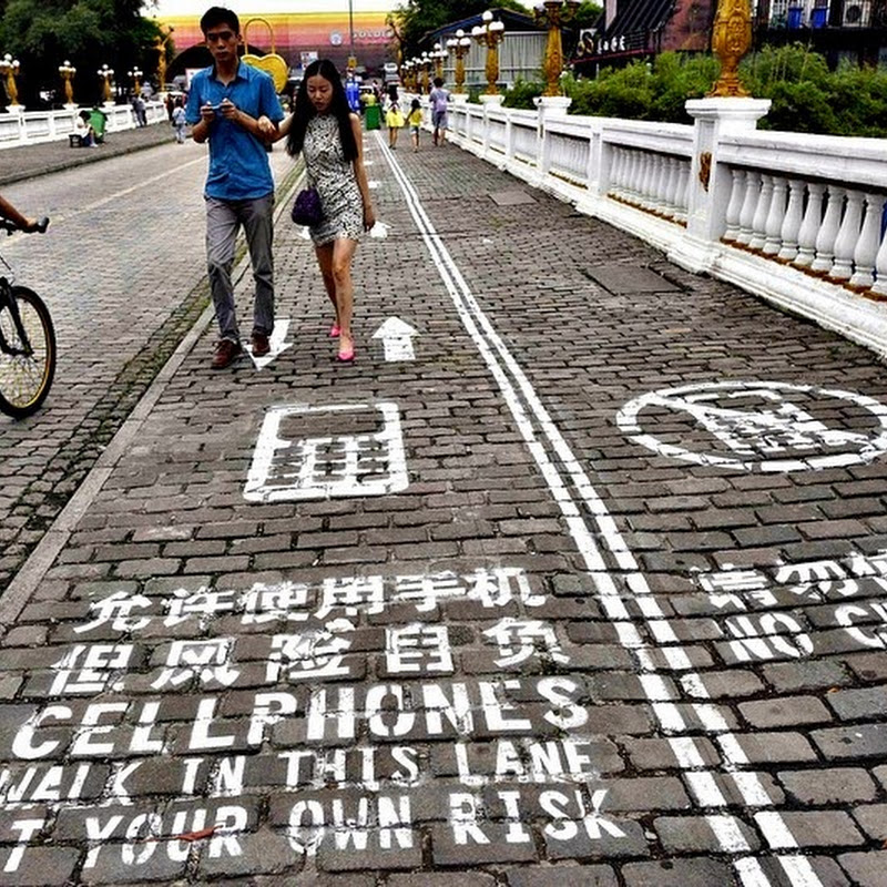 Chinese City Opens Sidewalk For Mobile Phone Users