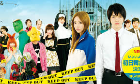 Arakawa Under the Bridge -Live Action - Arakawa Under the Bridge The Movie VietSUb
