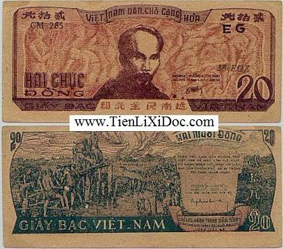 20 Đồng Cụ Hồ 1948(20 đồng tỉnh)