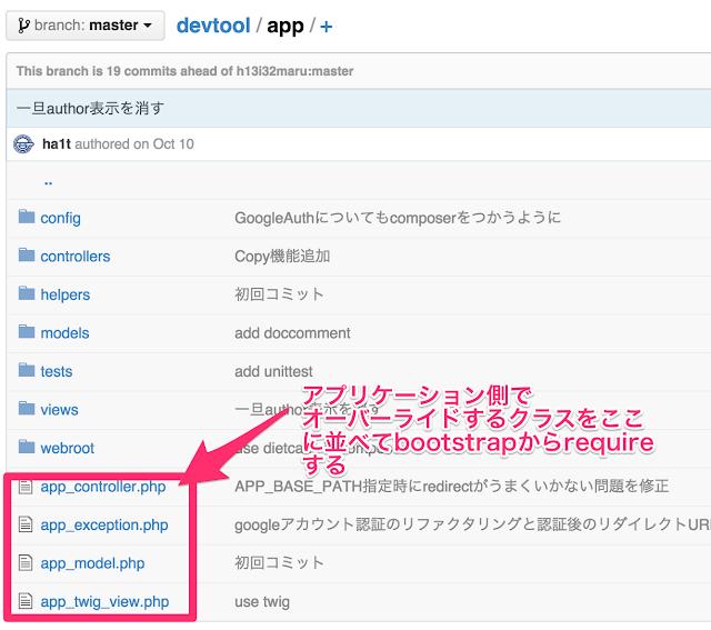 app_class.png